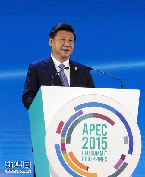 关于中国经济,习大大在APEC是这样说的