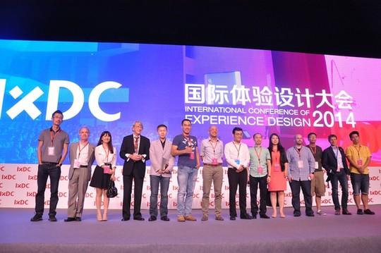 国际体验设计大会在京隆重开幕 ixdc再搭用户体验行业