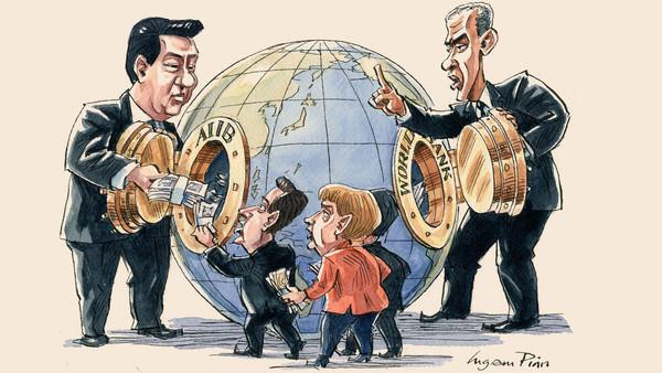 亚投行将拥有全球性员工,与中国独自提供资金相比,这应会减少该银行图片
