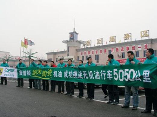 青岛康普顿科技股份有限公司董事长朱梅珍表示,依托资本市场的推动,康