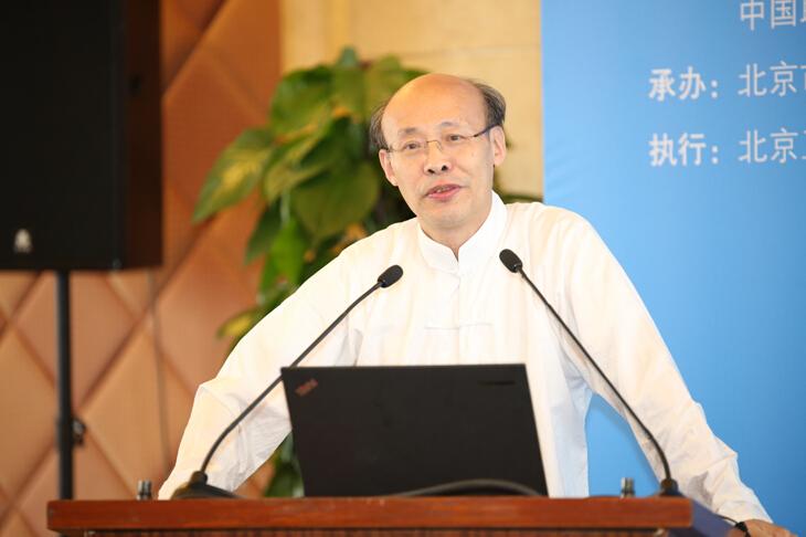 第二届北京峰会聚焦创意和可持续发展