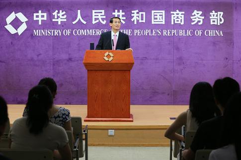 商務部:尚未收到滴滴和優步中國相關交易申報