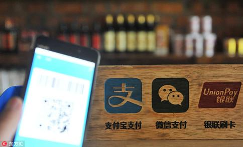 """菲彩国际现场赌博:中国""""手机支付经济圈""""扩大到日本"""