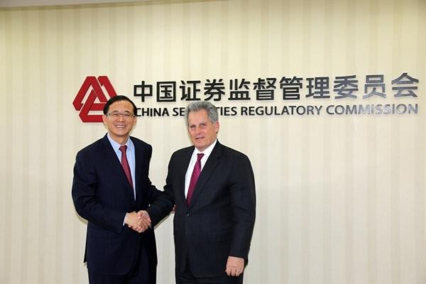 中国证监会与IMF签署谅解备忘录 执行期为5年