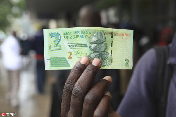 津巴布韦自2009年以来首次发行本...