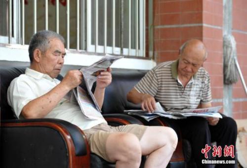 买商业养老保险可以延迟缴税,你愿意尝试吗?