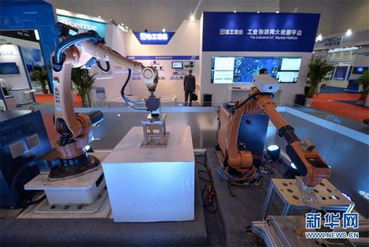 """突破""""成长烦恼"""" 中国开启人工智能新时代"""