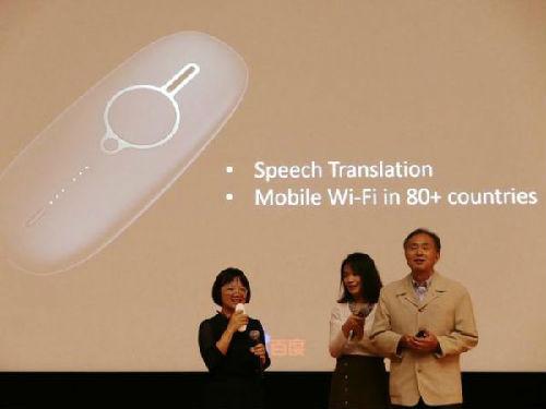 日媒关注百度发布自动翻译机:冀明年扩大至日本市场