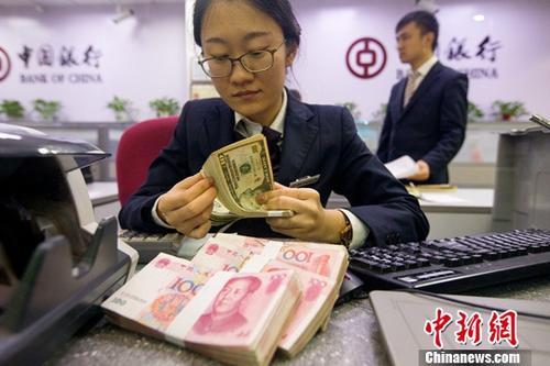 财政部:将在香港发行20亿美元主权债券