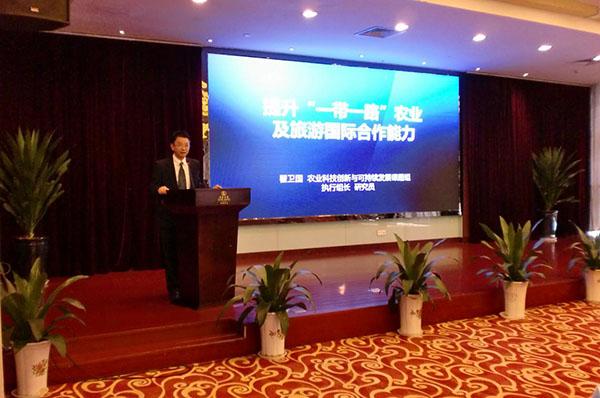 """蓝迪国际智库""""一带一路""""企业能力建设培训班在江苏太仓举办"""