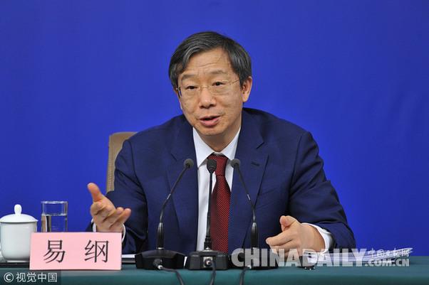 易纲当选新一届中国人民银行行长