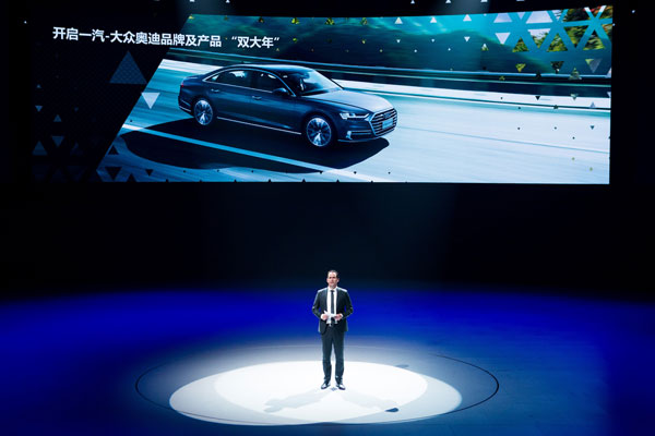 传感器网络,构成了定义智能汽车的硬件标准,带给用户面向未来的智能