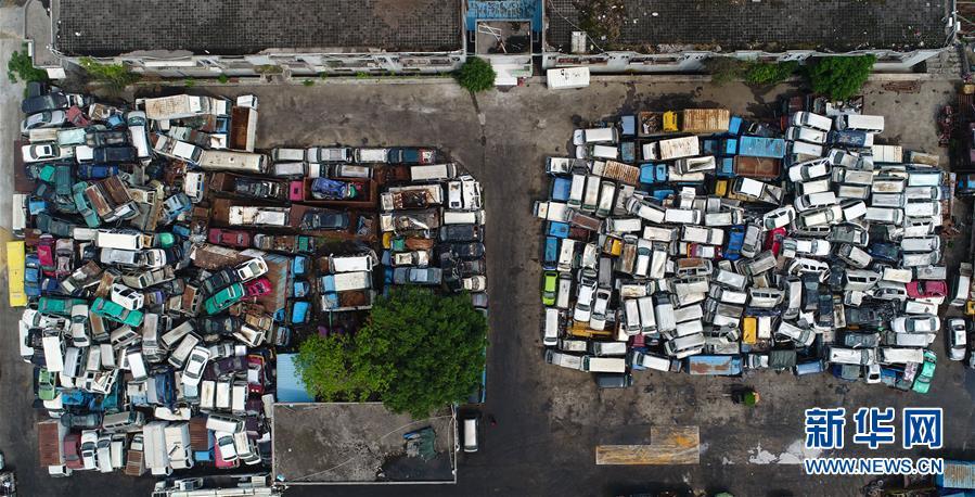 正规回收率不到30%,每年数百万辆报废汽车去哪儿了?