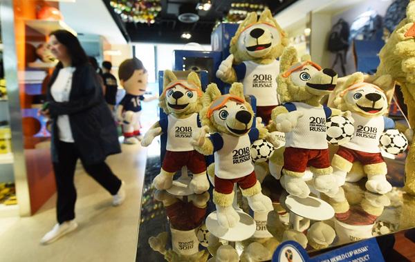 """2018年俄罗斯世界杯吉祥物""""扎比瓦卡""""."""