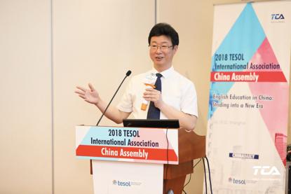 上海外国语大学教授,英语学院院长查明建图片