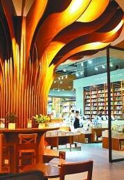 新 零售 时代 实体 书书 如何 探路 未来