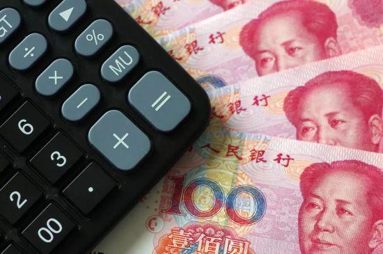 南京企业工资指导线_多地公布2018年企业工资指导线 这个地方上调最多 - 中国日报网