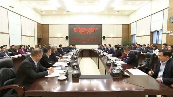 汉能走进贵阳 民营企业发展正当时