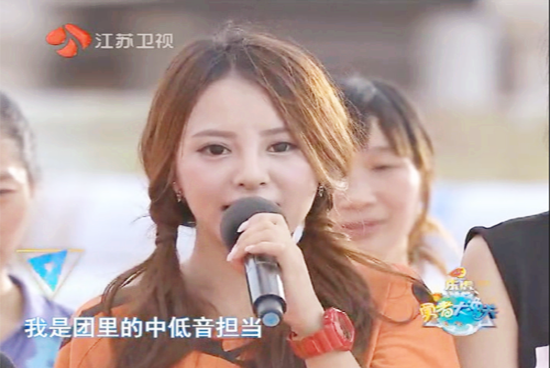性感活泼的lucky来自广东汕头,身材高挑的她是o2o goddess女团中的