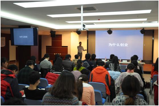 11月初,互联网金融公司普天贷CEO吴海生先生受邀出席青春梦想创业指导讲座,针对创业问题为现场100余名青年学生、白领传道解惑。 青春梦想创业指导讲座是北京市总工会专项基金项目青年职业成长助力计划职场加油站的一期活动。项目旨在通过组织企业家及企业白领志愿者为青年群体开展免费培训,帮助他们实现职业成长,提高青年群体就业水平和就业质量。该项目同时也倡导和传播志愿服务理念,引导青年群体在成长之后回馈社会,达到助人自助互助的状态。本期活动邀请到的讲师吴海生先生系清华大学法律硕士,北京大学