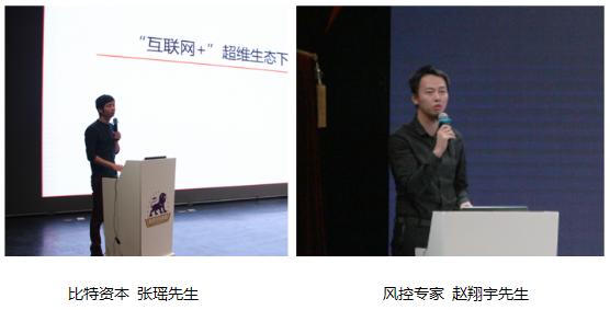 2015中国互联网金融高峰论坛在京隆重召开