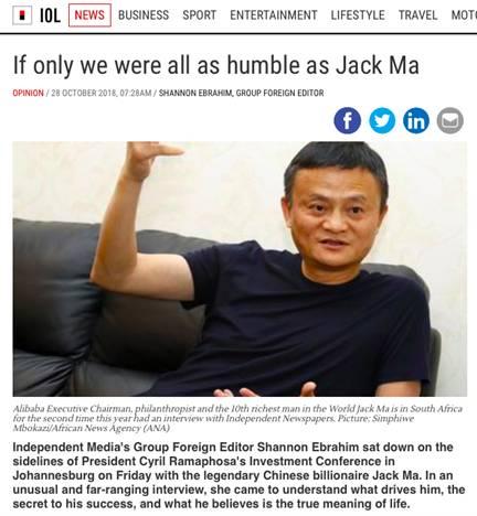 """南非传奇记者专访马云 """"愿我们都像马云一样谦卑""""_七星彩开结果"""